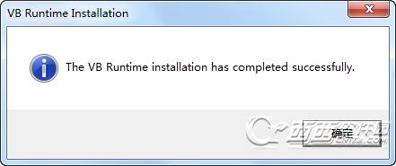 Visual Basic 5.0 官方正式版