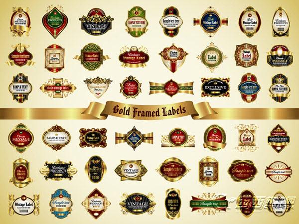 商场金色标签