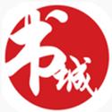 书城小说v4.1 官方安卓版