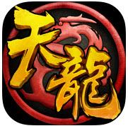 天龙八部3d电脑版v1.3.0.1 官方最新版