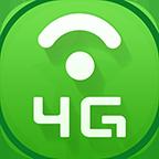 360随身WiFi 4G 手机版