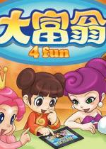 大富翁4fun电脑版v2.4.1中文版
