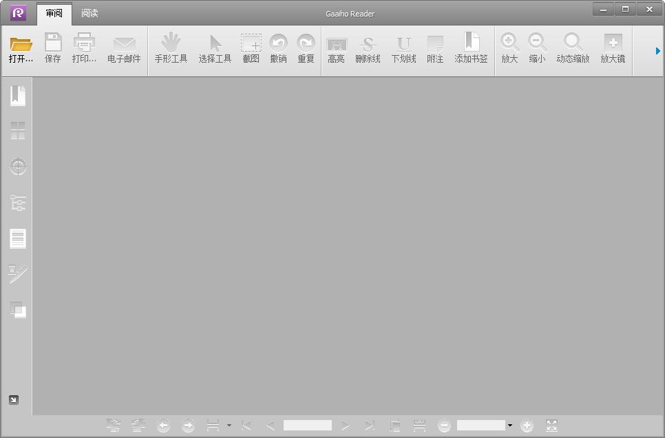 PDF阅读器(Gaaiho Reader) v1.0.0.9 官方免费版