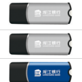 龙江银行USBKey驱动程序三合一