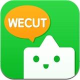 Wecut电脑版V6.2.2.1官方最新版