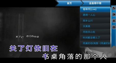 歌吧TV版apk V3.9.1 官方最新版