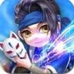 忍者学园安卓版v4.0