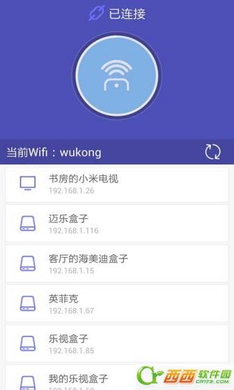 悟空??仄?3.5.0.0官方安卓版