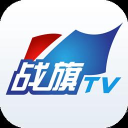 战旗TV手机客户端v3.1.7官方安卓版