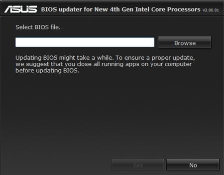 华硕主板BIOS Updater 官方版