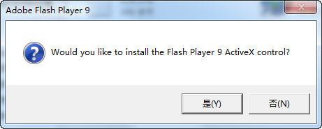Shockwave flash object播放控件 12.3.1 官方最新版