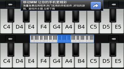 完美钢琴电脑版 V7.1.2  官方最新版