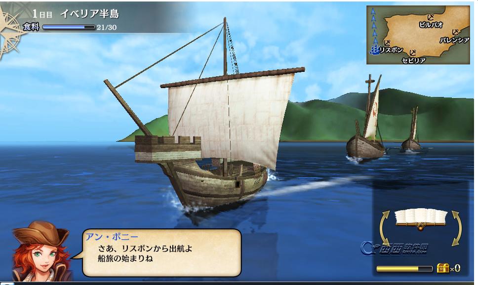 大航海时代5中文版 汉化版