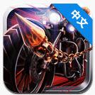 暴力摩托2中文版1.1.0 官方安卓版