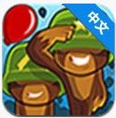 气球塔防5安卓版2.1.1 中文版
