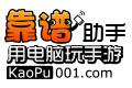 安卓模拟器中文版(靠谱助手) V6.3.2932 官方最新版