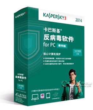 卡巴斯基免费版2015 16.0.0.614官方正式版