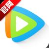 腾讯视频播放器2018