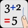 智能语音计算器AI Calculatorv3.2 特别版