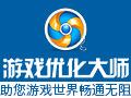 游���化大��2014 3.9.2 官方正式版