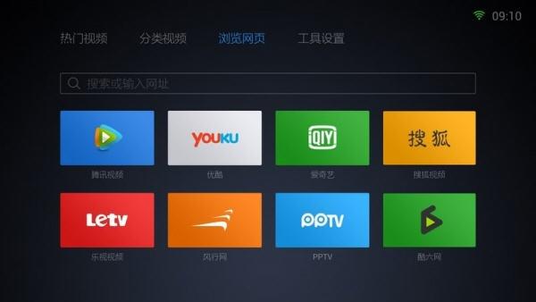 QQ浏览器TV版 1.0.140505 官方版