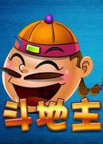 欢乐斗地主单机版官方版中文版