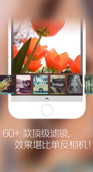 柚子相机安卓版 v2.3.4 官方版