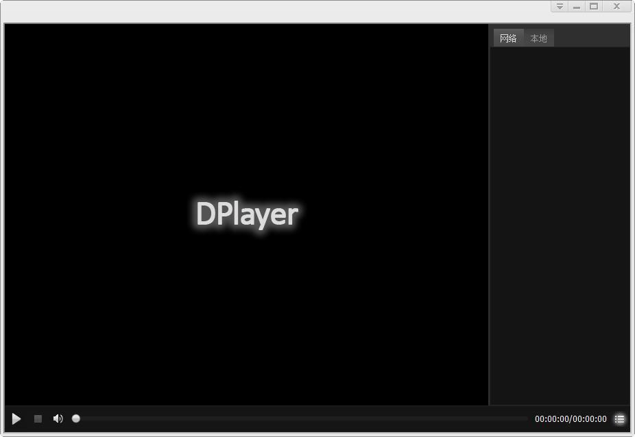 呆呆播放器(Dplayer) v1.2.0 官方版