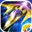 雷霆战机速度哥版7.12 安卓最新版