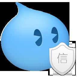 阿里旺旺 for Mac - 浏览器插件v1.5 官方版