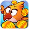 捕鸟达人V2.0.28安卓版