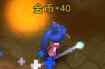 天下HD灵兽是什么 灵兽获取攻略