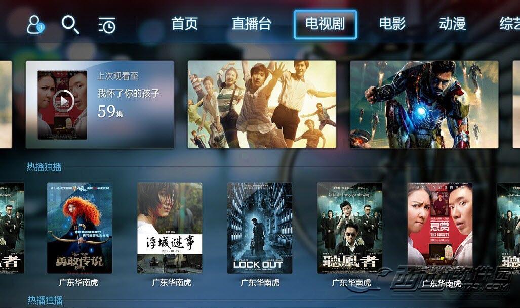 乐视网TV版 2.8.1 安卓最新版