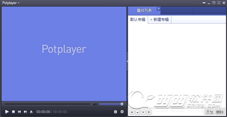 全能播放器PotPlayer V1.7.3903官方最新版