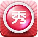 美图秀秀mac版v1.0 官方最新版