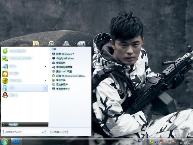 爱情公寓陈赫电脑主题下载win7版