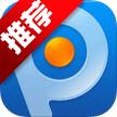 pptv�W�j��2019V6.0.0.0001官方最新版