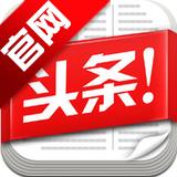 今日头条app6.6.4 安卓最新版