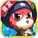 海贼王子1.0.2 安卓版