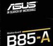 B85主板BIOS 0603