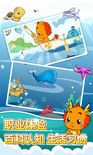 小伴龙儿歌手机版 3.0.4 官方最新版