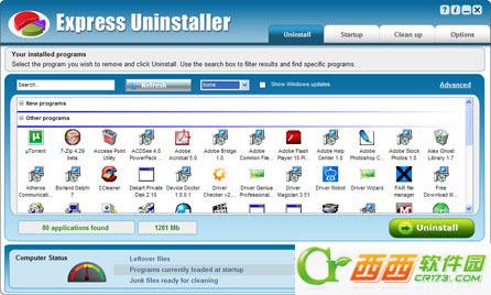 强力卸载工具Express Uninstaller3.0 官方版 v3.0 官方版