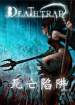 死亡陷阱简体中文版汉化版