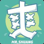爽哥英语SVIP版app