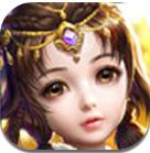 天剑奇缘八门神器3.0.0 安卓版