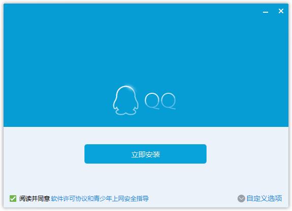 QQ轻聊版 v7.9.14314.0 官方正式版