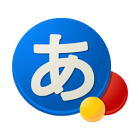 谷歌日文输入法手机版V2.24.3290.3.198253168-release