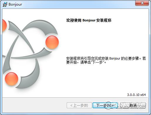 itunes插件包Bonjour.msi 3.1.0.1官方最新版
