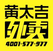 黄太吉外卖app官方版