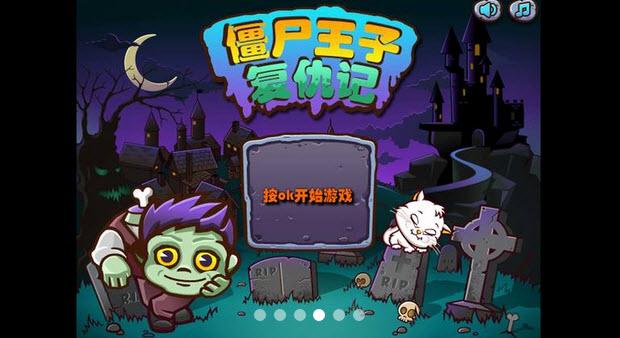 玩神马TV1.0.3 电视版截图0